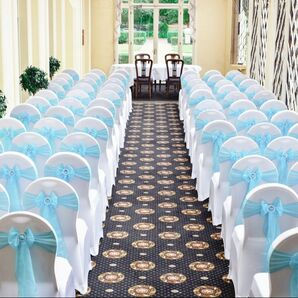 Picture View of the wedding ceremony room used in a luxury wedding venue